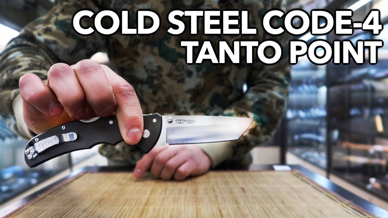 Нож складной COLD STEEL CODE-4 TANTO POINT
